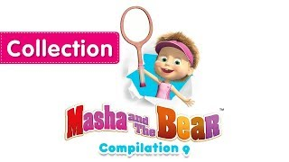Masha and The Bear - 🔸 Compilation 9🔸 (3 episodes in English) Best new collection!