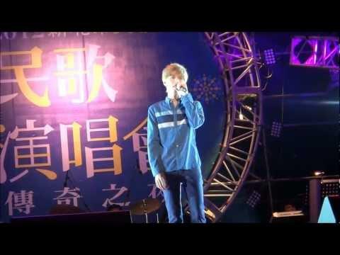 潘裕文:針、看見那道光(20120922 新北市民歌賞 民歌演唱會_傳奇之夜)