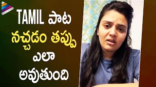 Sreemukhi about her recent favorite song- Anchor Sreemukhi..