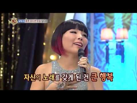 Dami Im - Her Entire Appearance On Star King, Korea