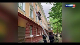«Вести Омск», утренний эфир от 17 мая 2021 года