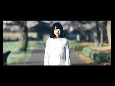 ゆるふわリムーブ『碧き青春』Music Video