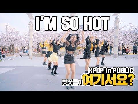 [여기서요?] MOMOLAND 모모랜드 - I'm So Hot | 커버댄스 DANCE COVER | KPOP IN PUBLIC @월드컵 공원