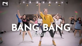 คลาสเต้นออกกำลังกาย - Bang Bang - Jessie J, Ariana, Nicki