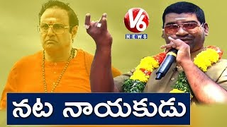 Bithiri Sathi's Review On NTR Mahanayakudu Movie..