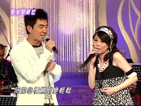 心情車站 - 江淑娜+任賢齊