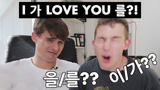 🇰🇷 How to say I LOVE YOU in KOREAN!?!