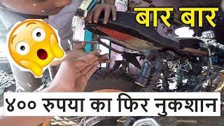 Cafe Racer Modification Seat Hoop | BSB VLOGS