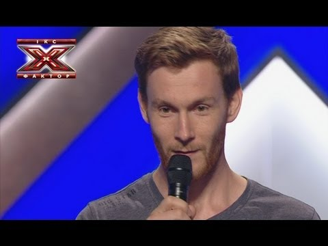 Baixar Виктор Ионов - This Love - Maroon 5 - Кастинг в Донецке - Х-Фактор 4 - 07.08.2013