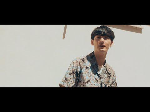 向井太一 / 声が聞こえる(Official Music Video)