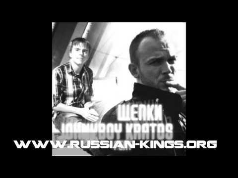 K.R.A ft. JohnyBoy - Щепки