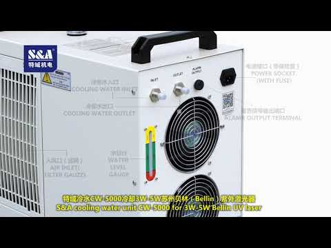 S&A cooling water unit CW-5000 for 3W~5W Bellin UV laser