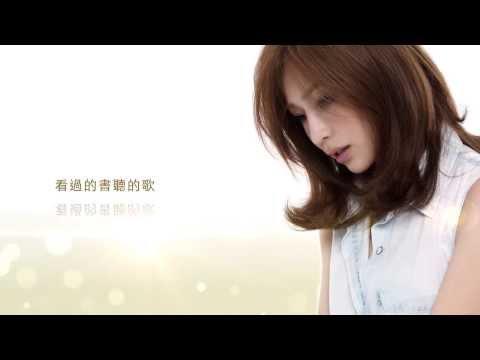 Cyndi Wang 王心凌