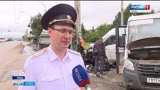 Сразу три аварии произошли в Омске в первой половине дня