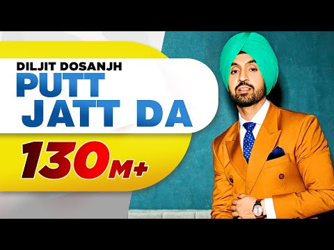 Putt Jatt Da (Official Video) Diljit Dosanjh - Ikka - Kaater