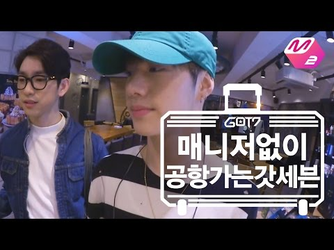 [GOT7's Hard Carry] Mark&Jinyoung_Going to airport without manager Ep.1 Part 3