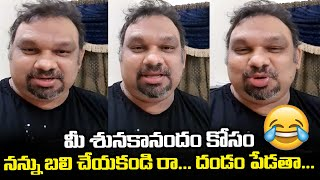 Kathi Mahesh about his health condition..