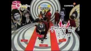 [Eng Sub] 02.03.08 SNSD SJH's Adaptation Show