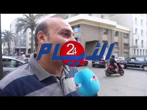 ردود فعل مثيرة لمغاربة حول العملية الجراحية للملك محمد السادس