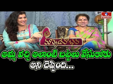 Actress Archana and her mother about her dressing in Bigg Boss House-Interview