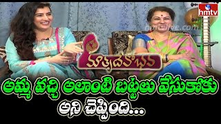 Actress Archana and her mother about her dressing in Bigg ..