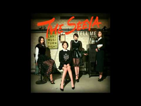 더 씨야 (The Seeya) - Tell Me