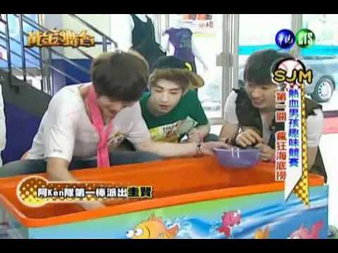 [Eng Sub] Golden Stage (110528) - Super Junior M - (1/2)