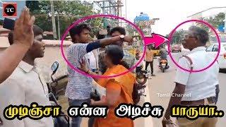 முடிஞ்சா என்ன அடிச்சு பாருயா.. போலீசிடம் சீரிய இளைஞர்! | Young Man vs Police in Nagercoil