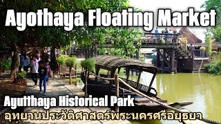 Videos of Hua Hin in Thailand