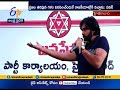Several Leaders Joined in Janasena- E. G District