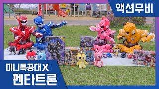 [MiniForceX]  Live Action - PENTA X TRON vs Black Edition Robot!|Game Theme|Battle