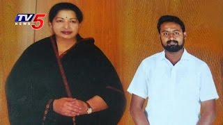 'Secret Son' of Jayalalithaa : Madras HC Threatens to Send..