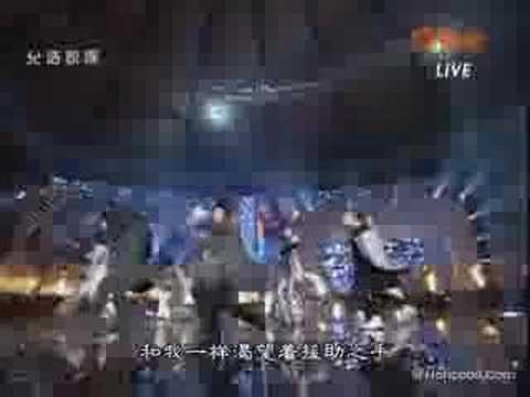 2006.11.25 DBSK at MKMF performing