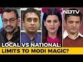 JMM-Congress Alliance Pulls Off Major Upset In Jharkhand