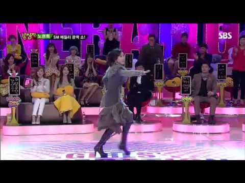 강심장 소녀시대(165회)#14