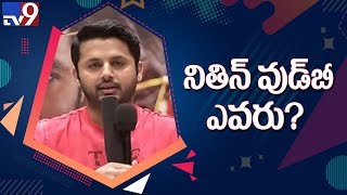 Tollywood hero Nithin marriage confirmed?..