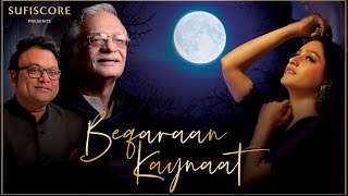 Beqaraan Kaynaat – Deepak Kumar Pandit (Sufiscore) Video HD
