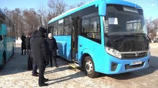 Презентация новой партии автобусов прошла в Артеме