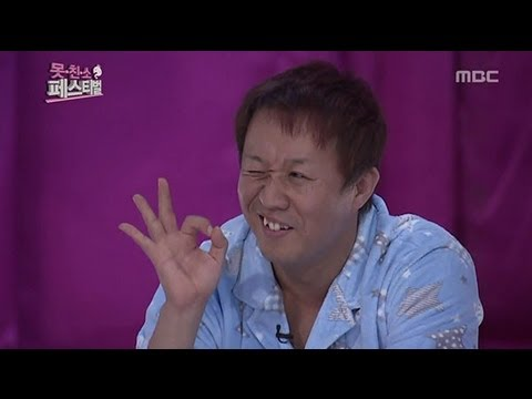 Infinite Challenge, The Ugly Festival(3) #03, 못친소 페스티벌(3) 20121201