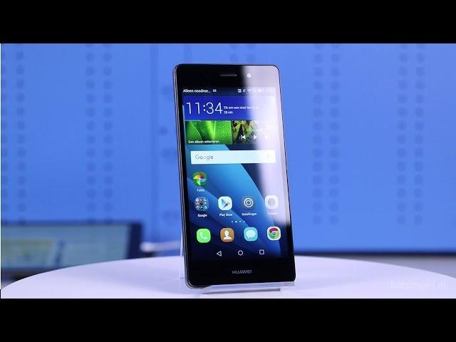 Belsimpel-productvideo voor de Huawei P8 Lite Black