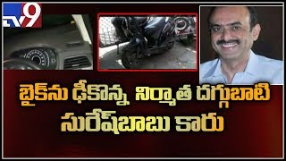Case booked on producer Suresh Babu-Updates..