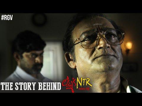 Story Behind Lakshmi's NTR | #NTRtrueSTORY