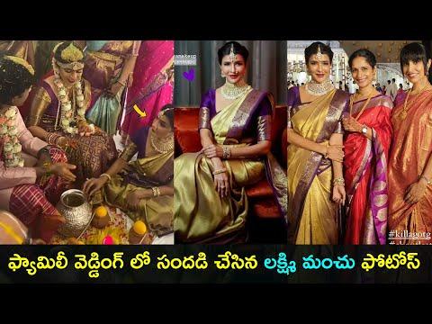 Lakshmi Manchu at her family wedding photos: Lakshmi Manchu traditional look