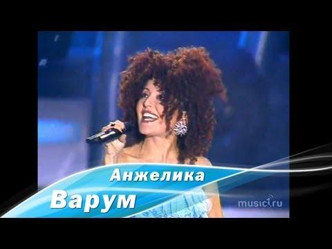 Анжелика Варум - Зимние сны. Песня года 2002