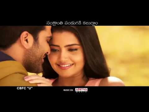 Shatamanam-Bhavati-Movie-Back-to-Back-Song-Promos