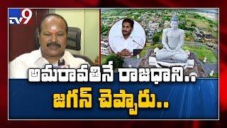 Kanna Laxminarayana addresses the farmers on state capital..