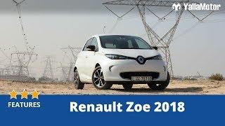 2018 Renault Zoe Features | YallaMotor.com -