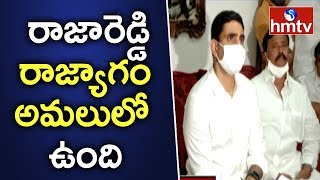 Nara Lokesh speaks to media after meeting JC Prabhakar Red..