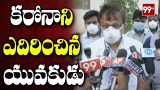 Man who tested positive for COVID-19 in Andhra Pradesh dis..