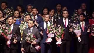 Lễ trao tặng Doanh nhân Việt Nam tiêu biểu năm 2016.